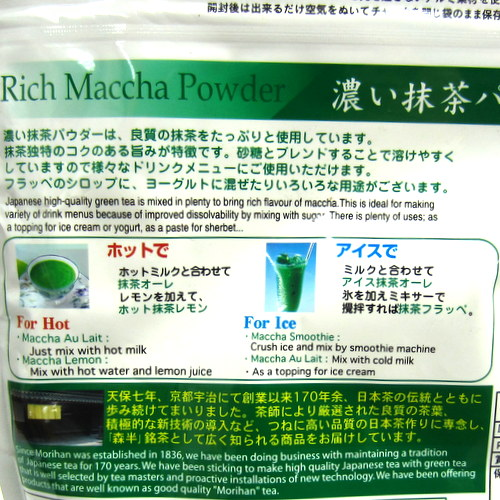 Morihan Rich Maccha Powder (Sweet Matcha Green Tea Powder) 500g