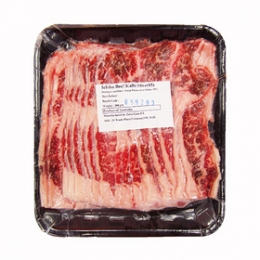 Kalbi (Beef Sparerib) Slices without Bones 300g