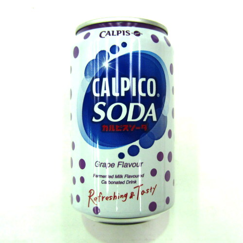 Calpico Soda GRAPE Flavour 320ml x 24 cans