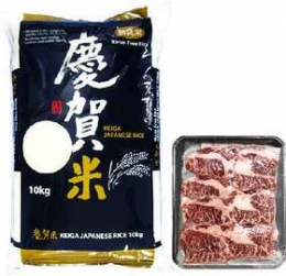 *Premium Japanese Rice + Wagyu Bara (Deckle) Set