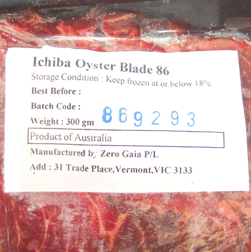Oyster Blade Beef Slices for Yakiniku 300g