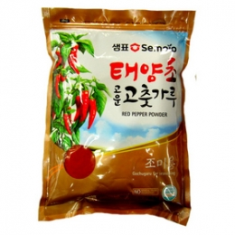 Korean Chilli Powder Fine 1kg