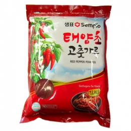 Korean chilli powder Coarse 1kg