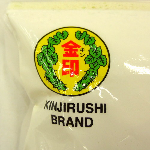 Kinjirushi Wasabits (Powdered Horseradish) 1kg