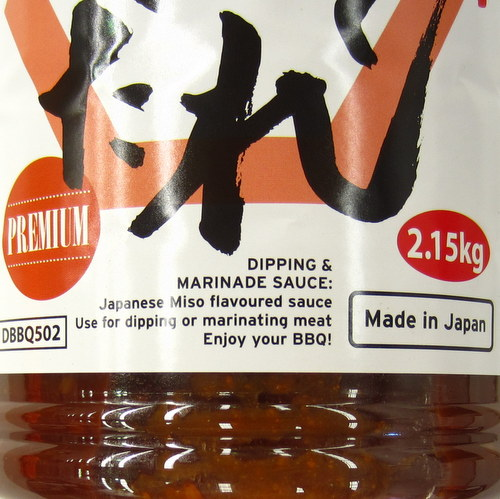 UMAMI Miso Dare(Miso Based BBQ Sauce for Marinade & Dipping) 2.15kg
