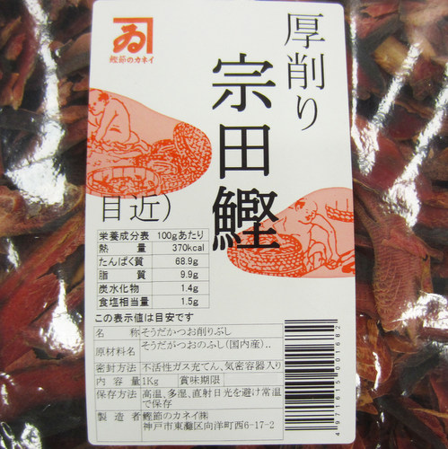 Kanei Thick Shaving Dried Bonito1kg