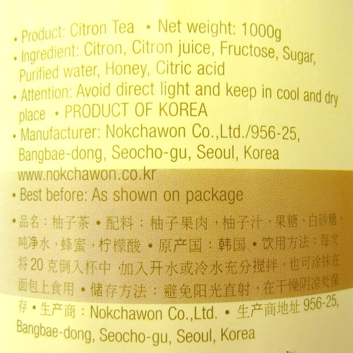 Yuzu Cha (Yuzu Honey Tea) 1kg