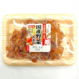 Kanetetsu Delica Foods Kokusan Yasai Chigiri (Fish Cake with Japanese Veges) 120g