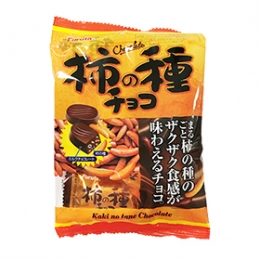 Furuta Kaki No Tane Chocolate 33g