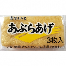 Fujinosato Aburaage (Fried Soybean Curd) 3pcs