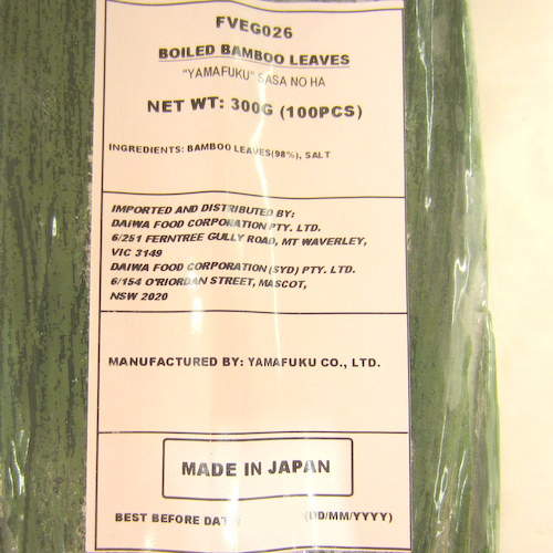 Yamafuku Bamboo Leaves 300g (100 sheets)
