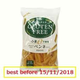 Japanese Rice Pasta Penne 150g