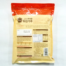 Korean Tempura Powder 1kg