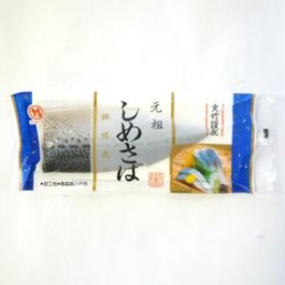 Shime Saba 90g (Prepared Mackerel)