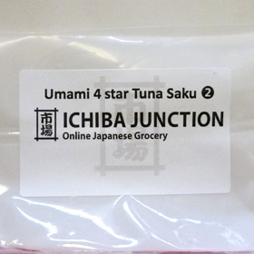 UMAMI 4 star Tuna Saku(Fillet) 401-500g (2)