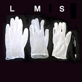 Disposable Gloves Small Size (Lightly Powdered) 100pcs