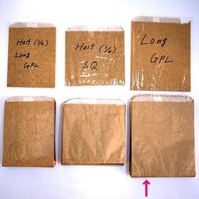 Paper Bag 1/2 SQ GPL 500 bags