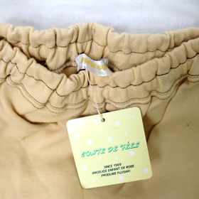 Crawler Monkey Pants BeigeSize 80