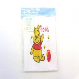 The Baby Pooh Stomach Band for baby