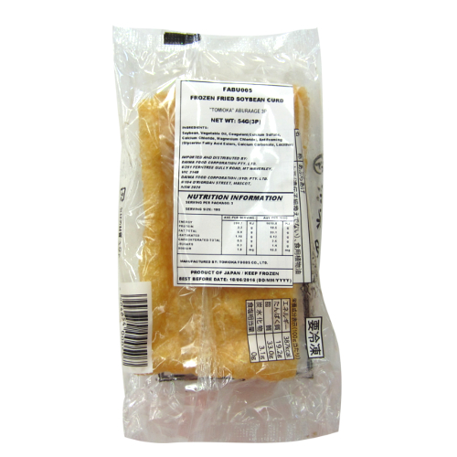 Aburaage (Fried Soybean Curd) 3pcs