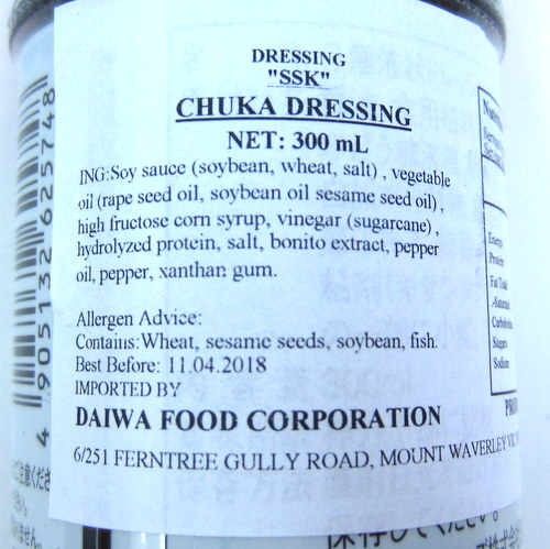SSK Chuka (Soy Sauce & Sesame Oil Based) Dressing 300ml