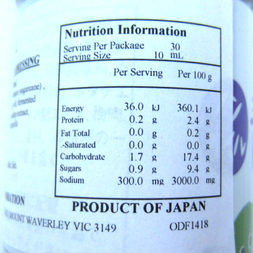 SSK Non Oil Aojiso (Green Shiso) Dressing 300ml