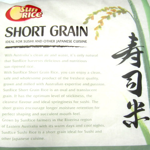 *Sun Rice Sushi Rice (Short Grain) 20kg*