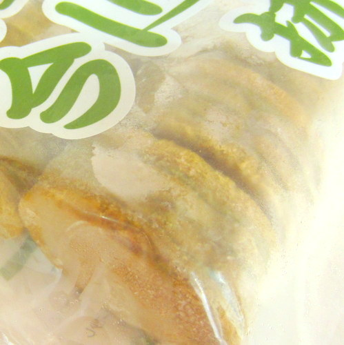 Mini Imagawa Yaki Maccha (Green Tea) 10pcs 400g