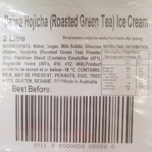Daiwa Hojicha (Roasted Green Tea) Ice Cream 2L