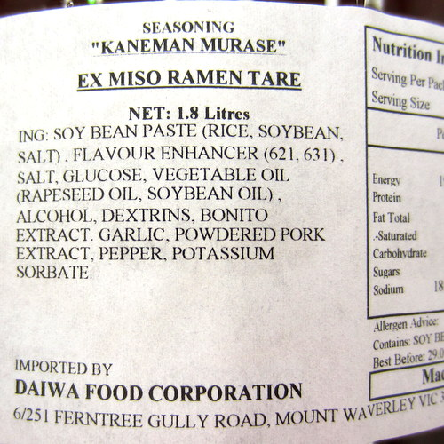 Miso Ramen Tare(Miso Ramen Soup Stock 12 Times Concentrated) 1.8L
